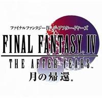 万众瞩目 经典移植《最终幻想4 月之归还》