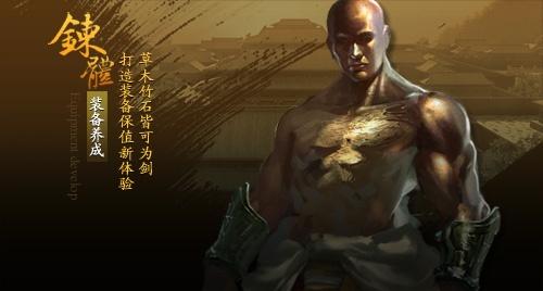 《大侠传》五大游戏特色揭秘