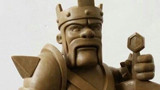 COC玩家晒自制手办:国王即将出世