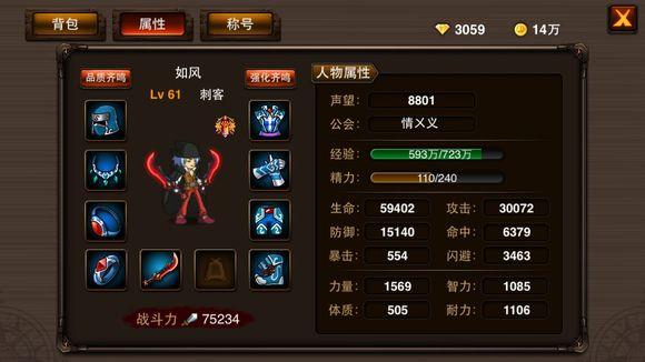 格斗之皇7.5刺客过高20