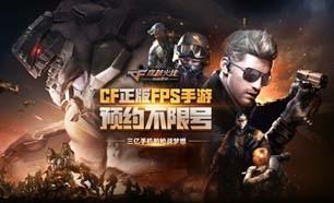 http://cf.zhongxingzhuzao.com/content/12032015/154144601.shtml