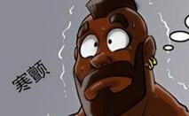 大魔王的COC搞笑漫画第21弹之战斧与战锤