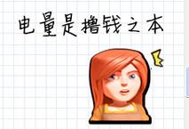 最强攻略自制:部落冲突IOS玩家专用锁屏壁纸