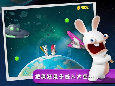 疯狂兔子:大爆炸