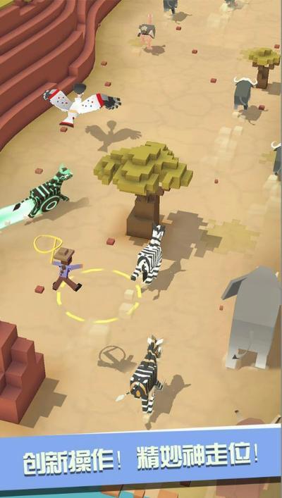 值得一玩       套马杆的女汉子          《疯狂动物园》是一款集3d