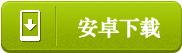 《陌陌劲舞团》安卓V1.7.7下载