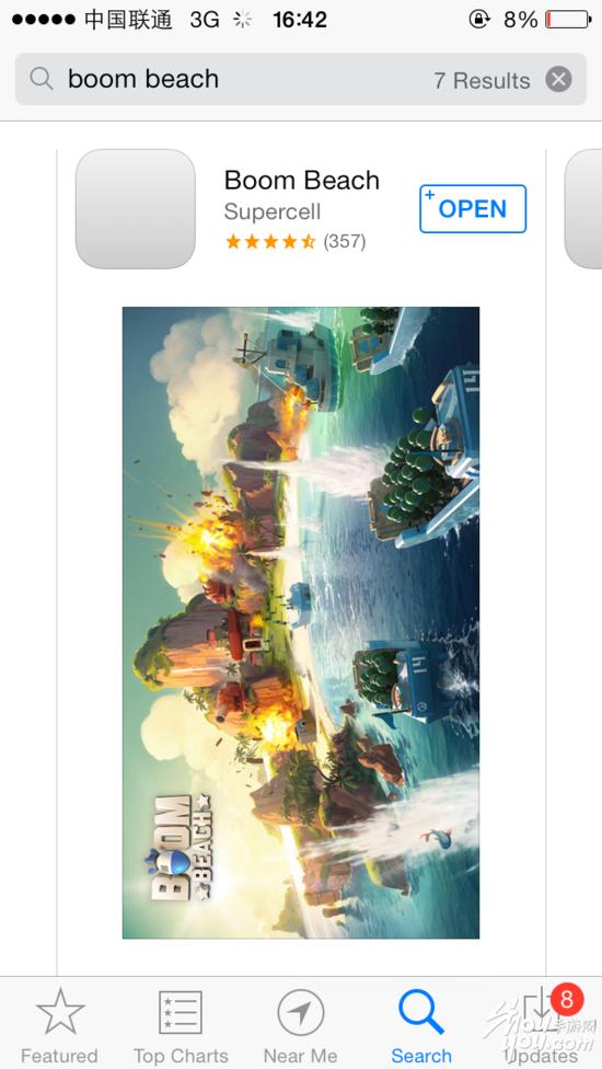《Boom Beach》新手:游戏下载流程(图文)