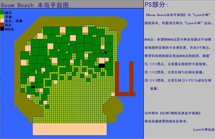 玩家自制平面地形图:教你如何利用树木躲猫猫