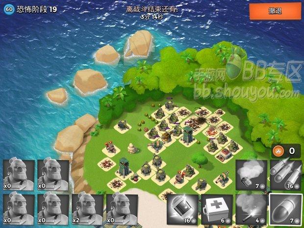 14本玩家野人通关博士岛阶段20