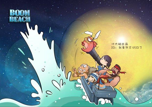 中秋快乐 《海岛奇兵》中秋主题游戏海报