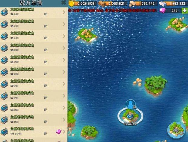 《海岛奇兵》金牌玩家 20本扇形神阵推荐