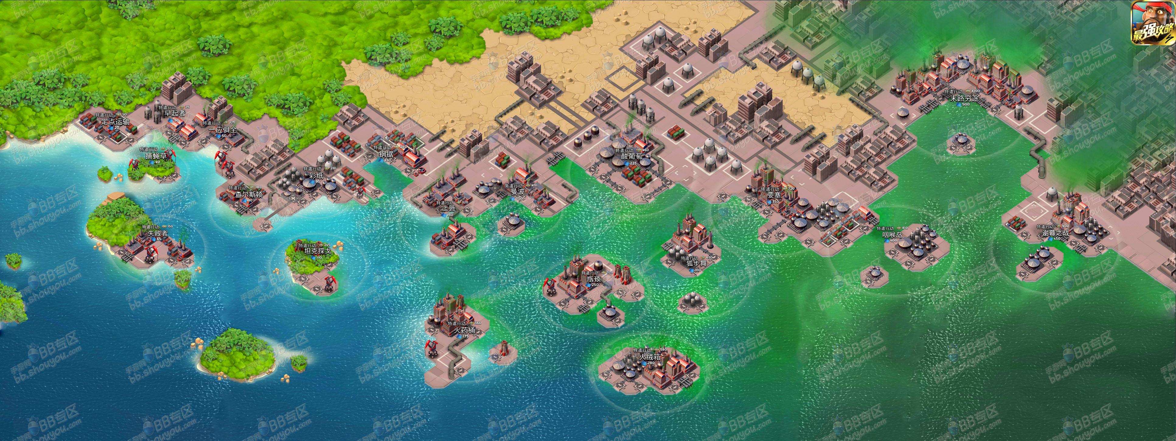 队能量基地大地图