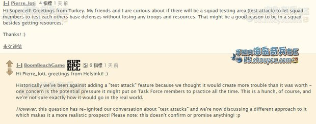 官方爆料:海岛奇兵未来更新可能会增加模拟进攻功能