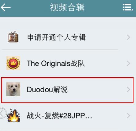 【Duodou解说】炮妹VS全火箭蝎尾狮