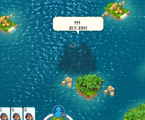 惊现神秘阴影!海岛奇兵版本更新倒计时!