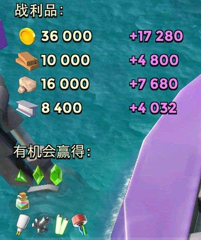 海岛奇兵超级螃蟹热点问题解答及进攻机会