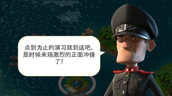 《海岛奇兵》2016年1月每日boss战日常安排