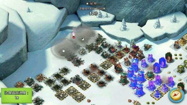 《海岛奇兵》2月26女上校战争工厂平推攻略