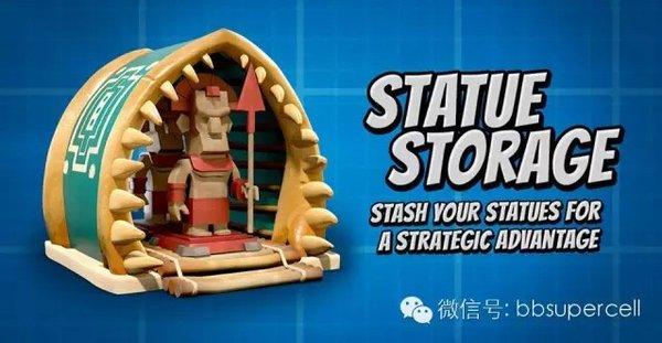 更新预告第一弹:神像仓库(Statue Storage)