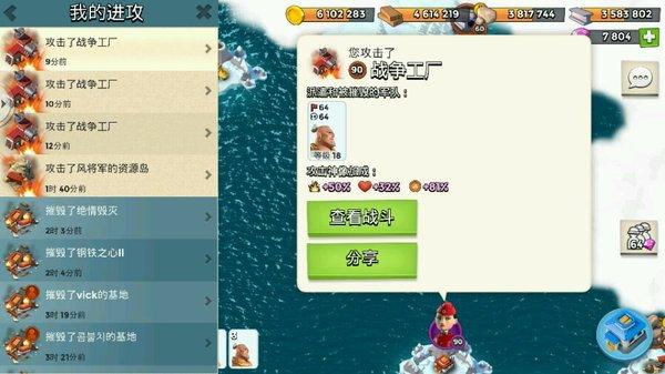 海岛奇兵玩家分享:3.15女博士最简单攻略
