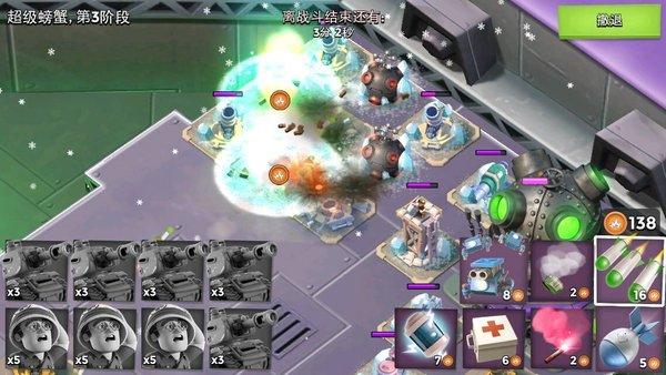 3月25超级螃蟹新玩法冰冻炸弹实测效果分析