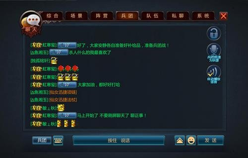 《不败战神》11.28公测 史上最大规模手游战争