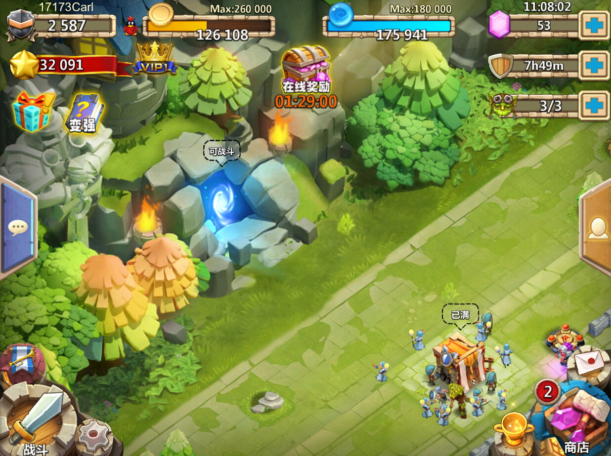 《城堡争霸》国服怪物攻城攻略心得分享