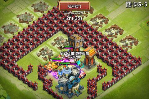 《城堡争霸》怪物攻城15本阵形分享