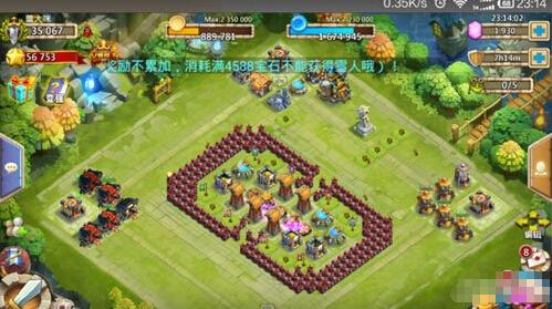 城堡争霸18本稳h阵攻略 只求能攻城