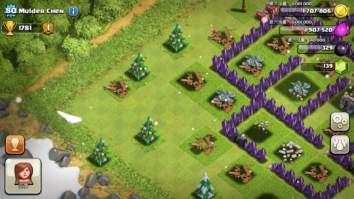 coc玩家坐拥六颗圣诞树