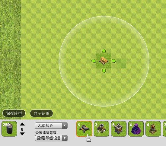 最强攻略For 部落冲突 阵型模拟功能说明