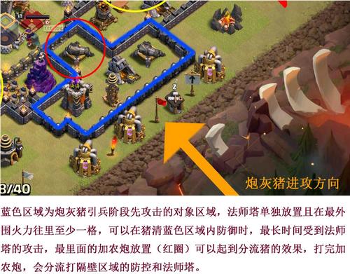 COC玩家心得:如何设计完美杀猪阵精髓篇