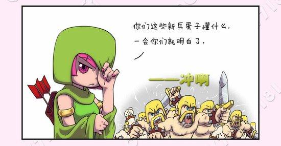 大魔王四格漫画第6弹:绿帽与口水哥