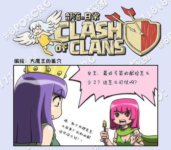 大魔王漫画第9弹:气球借箭