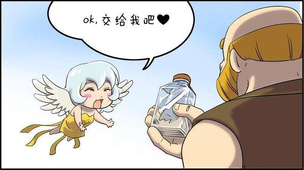 少女冲突漫画趣味:a少女恢复药部落日本漫画昏睡图片