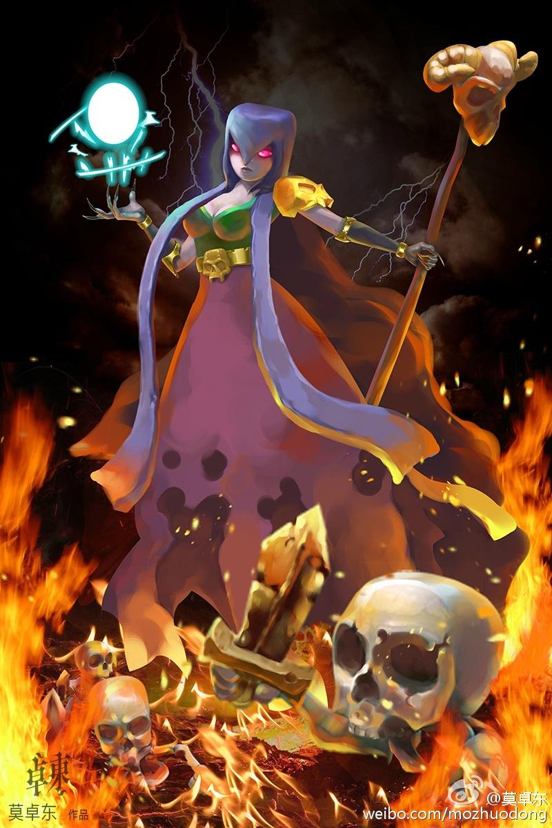 手绘部落冲突《女巫》我来自地狱的勇士!