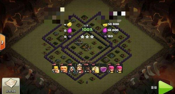 COC玩家分享:野猪流在8本的部落战中崛起