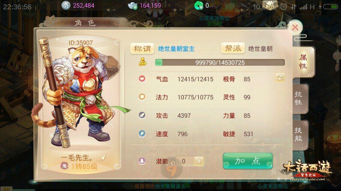 平民小男魔展示:796敏捷