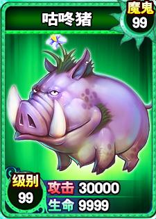 《绿茶妹》游戏宠物卡牌图鉴