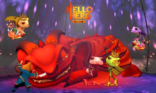 hello hero 高玩为你详细解读版本更新