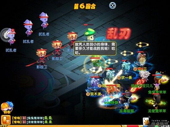 《魔力宝贝》百人道场90层打法攻略 巨蟹阵法加双防