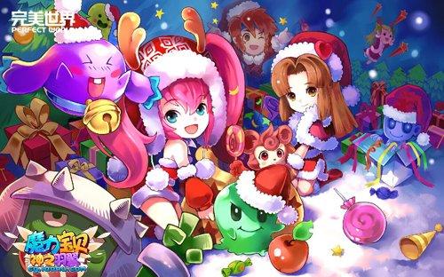 拼图堆雪人《魔力宝贝》手游欢乐圣诞节