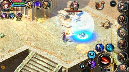 游戏战斗场面截图