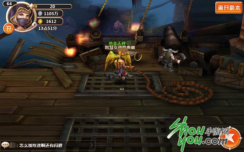 作为国内首款3D MMORPG手机网游,《天神传》在画面上的完美塑造为玩家揭开了前所未有的视觉系手游体验。迄今为止,《天神传》已经有超过800万用户,且已进入韩国、台湾以及东南亚等国家地区,取得了不菲的成绩。精美的画面、数十种丰富多彩的玩法系统,《天神传》将副本战斗、PVP、宠物养成三大游戏核心发挥到极致,让玩家在挑战怪物和PK中享受无限的激情和乐趣! 《天神传》官方网站: