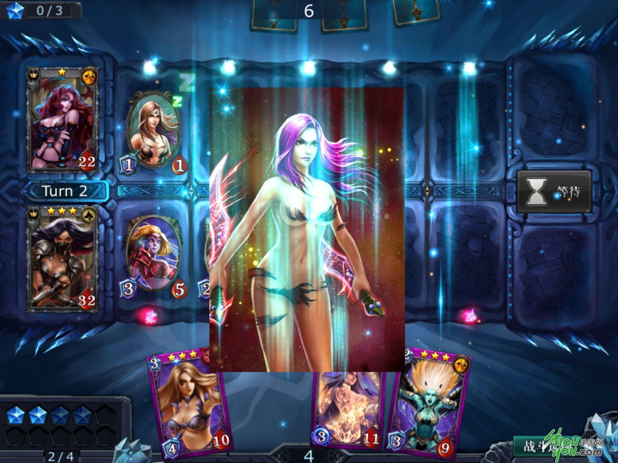 西方魔幻精品手机游戏《天天爱爆衣》