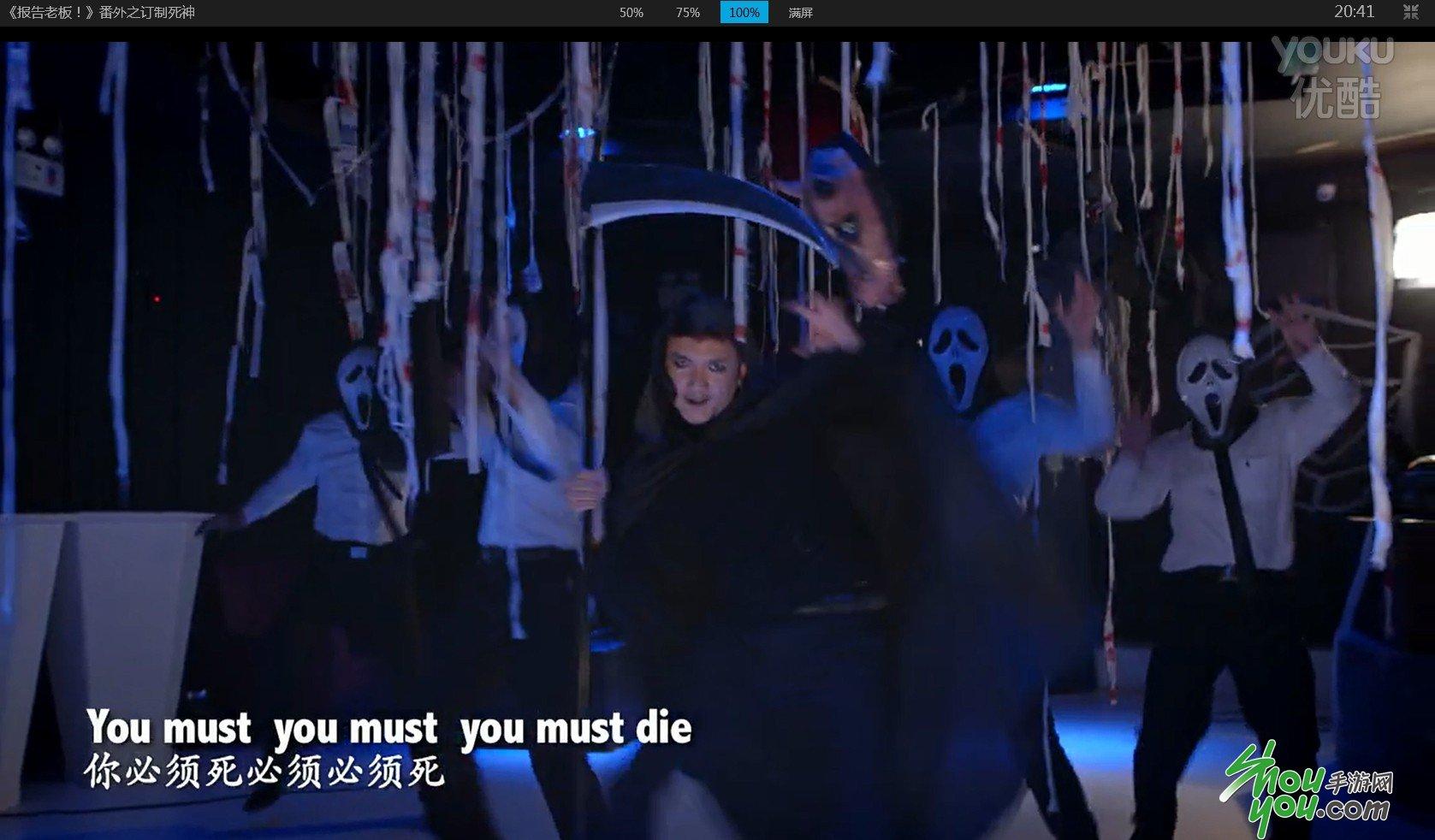 订制 番外篇 《报告老板》 《忍者必须死2》/You must die