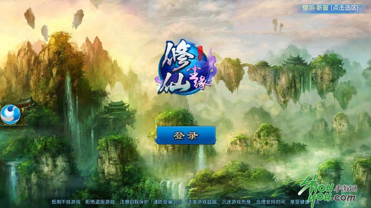 劉嘉玲送給梁朝偉、林青霞的春茶竹葉青,到底有多大牌?