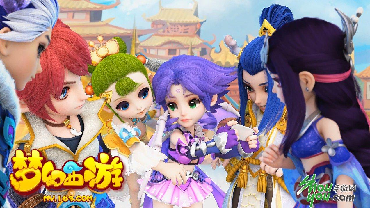 今日,官方公布了《梦幻西游》手游cg宣传视频,骨精灵,龙太子,剑侠客等图片