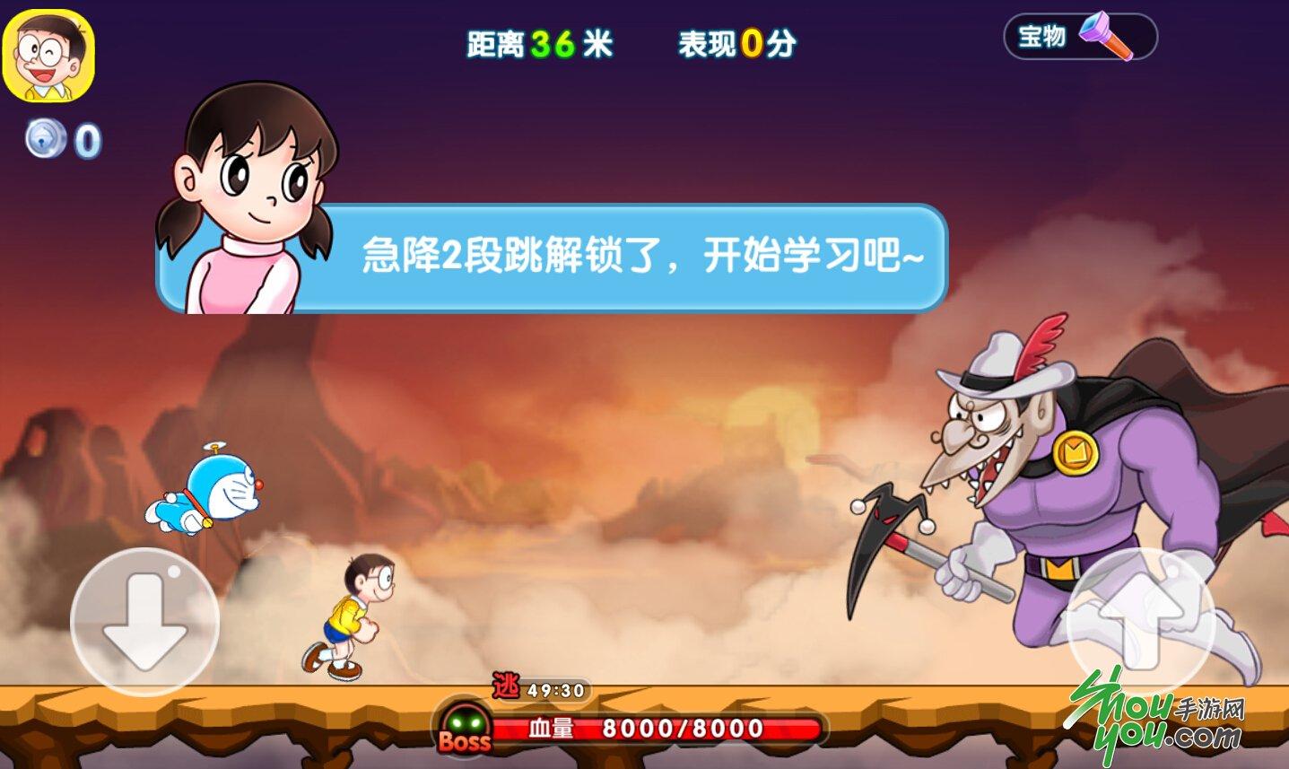 哆啦a梦冒险游戏_蓝胖子带你飞《哆啦a梦快跑大 冒险 》评测