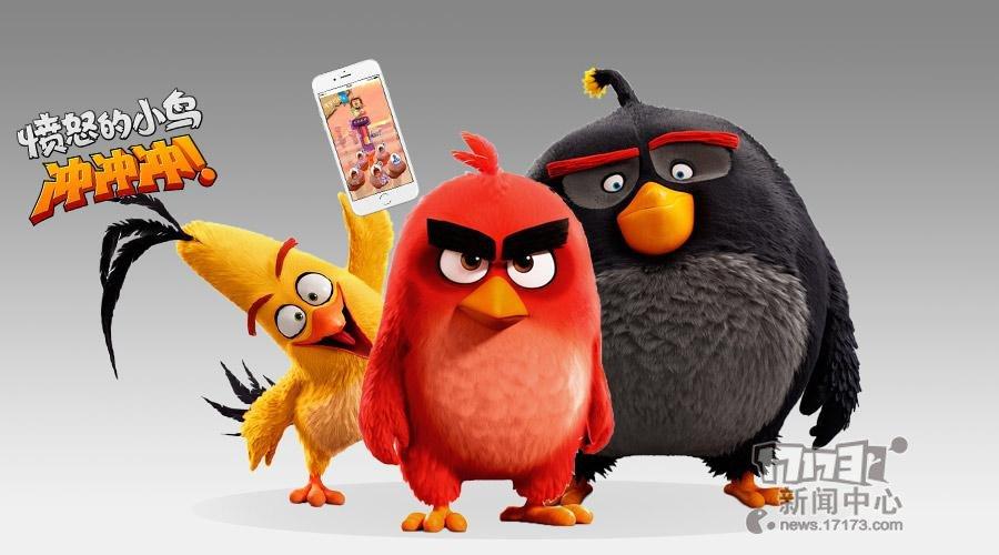 《愤怒的小鸟冲冲冲》让电影与游戏互动
